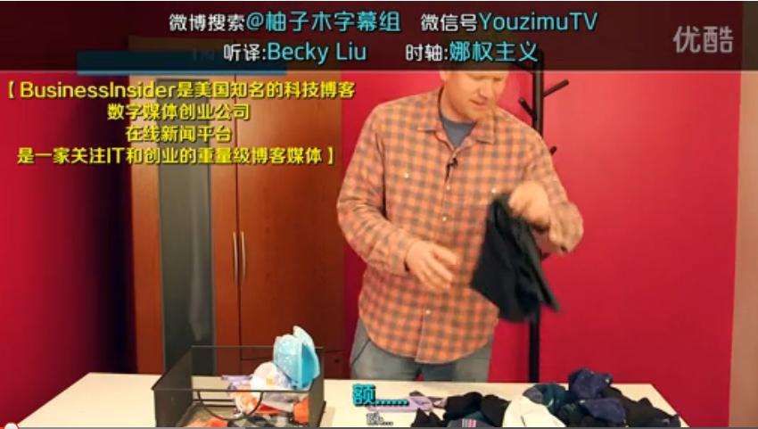 【生活小窍门】如何正确折叠袜子和衬衫 @柚子木字幕组