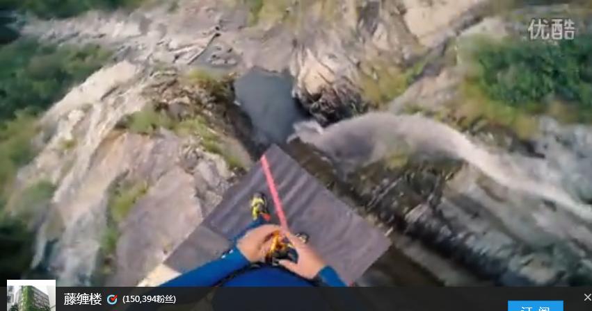 红牛极限系列之59米高悬崖跳水