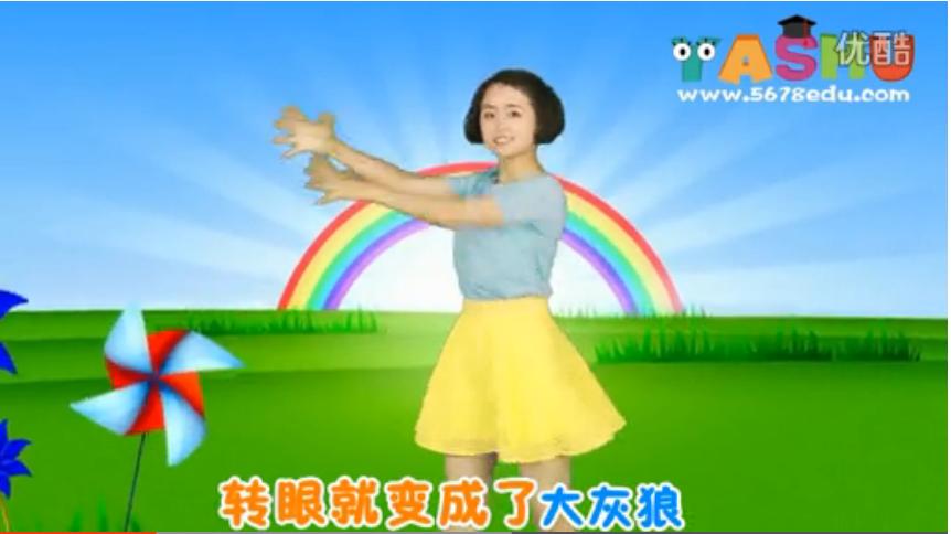 幼儿舞蹈《 梦见灰太狼》 儿童舞蹈-雅姝在线教育第一套教材无教学版