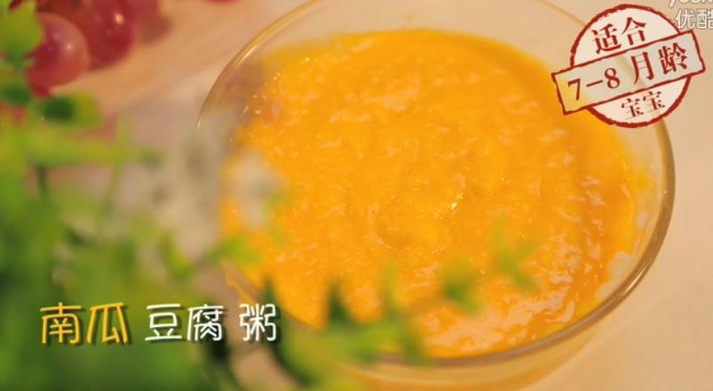 南瓜豆腐粥:教你一招 这么做辅食省时省力