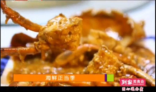美食地图 2015:斯里兰卡蟹钳子赛鸡腿