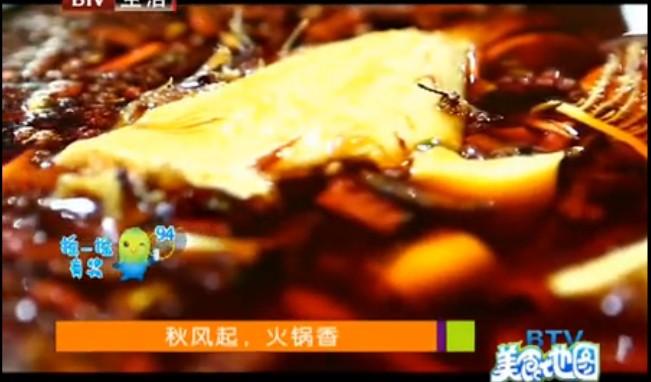 美食地图 2015:年糕火锅品地道韩国味
