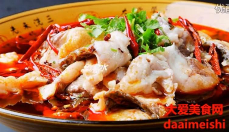 水煮鱼的做法 大厨密不外传的水煮鱼做法 正宗水煮鱼的做法秘诀