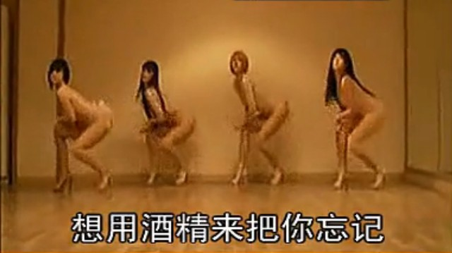 精艳舞蹈!!
