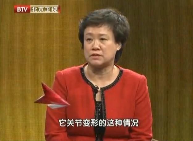 养生堂 2012:复杂病症巧梳理(一) 120409