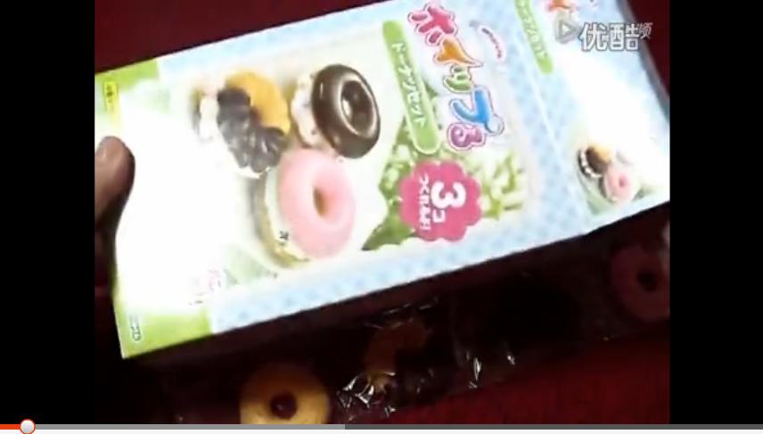 【日本食玩-不可食】甜甜圈饼干钥匙圈挂饰
