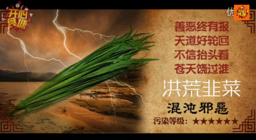 #开心食塘#中秋特辑 奇葩月饼大作战