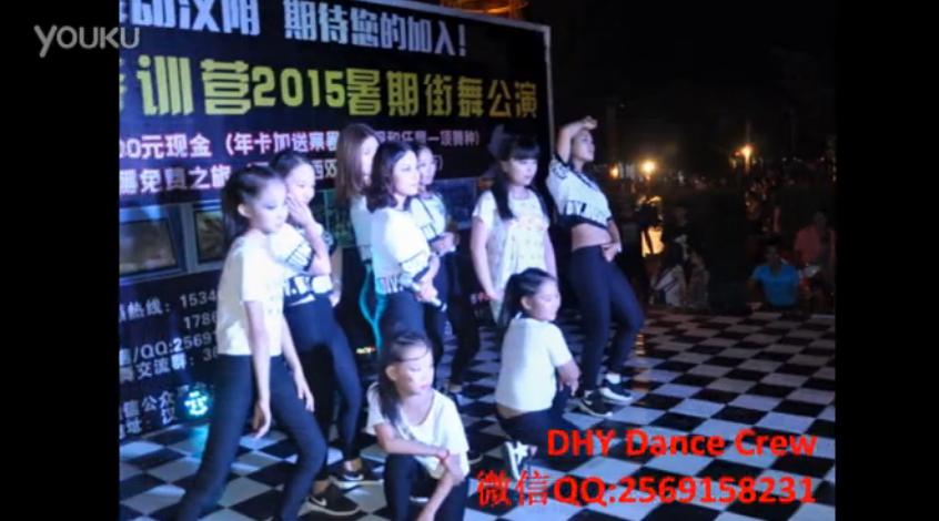 汉阴舞蹈培训 DHY街舞爵士舞教学