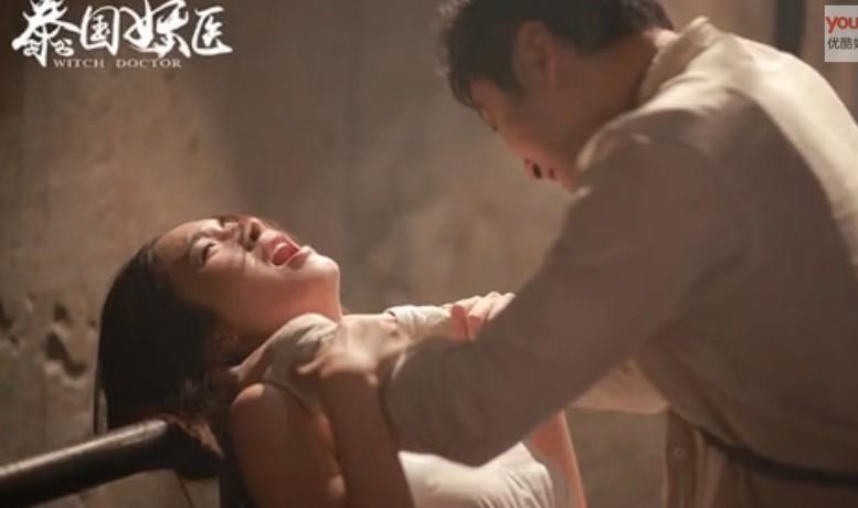 泰国最美变性人曝大尺度剧照 新片搭档谭耀文