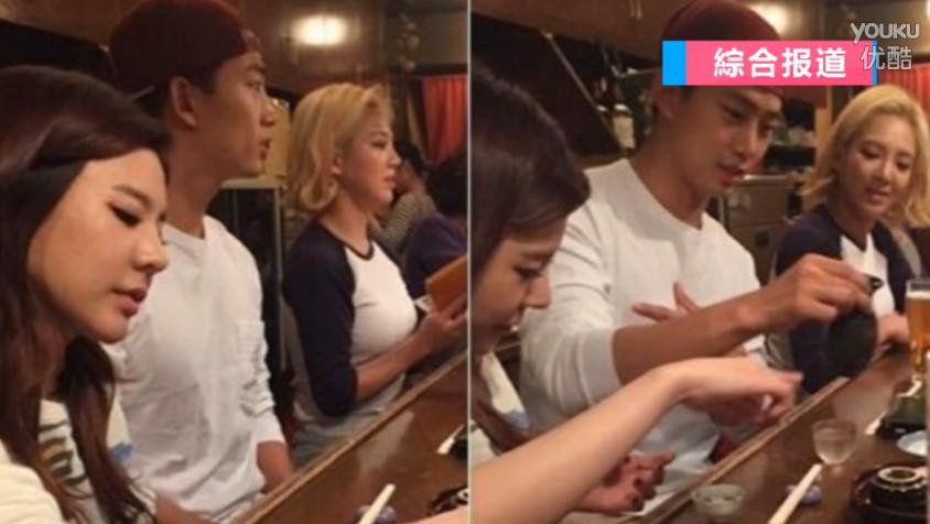 少时Sunny孝渊约会2PM泽演 豪气喝酒遭偷拍