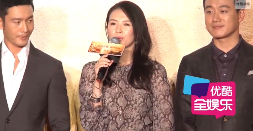 港媒曝章子怡已怀胎7个月 年底洛杉矶生产