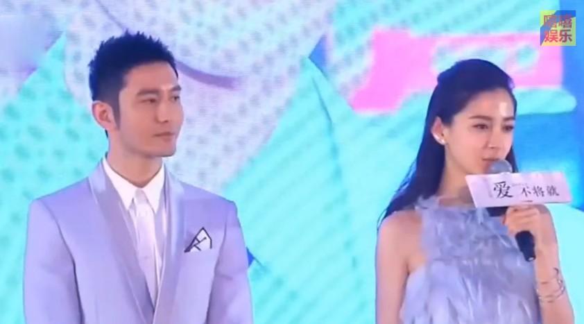 黄晓明baby婚前独家告白 恋爱6年仍似初恋