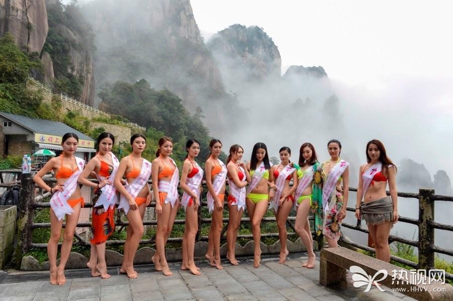 世界旅游文化小姐三清山外拍 穿泳装秀身材