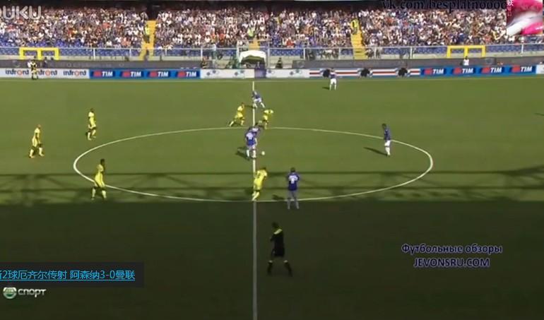 意甲-伊卡尓迪助攻佩里西奇处子球 国米