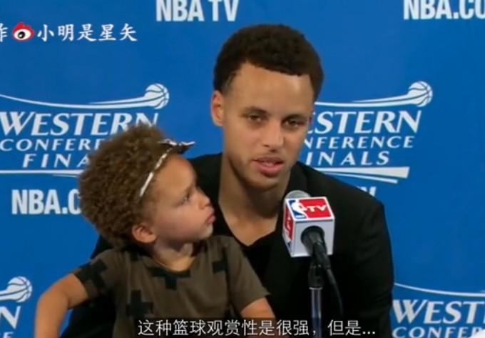 NBA版爸爸去哪儿:库里