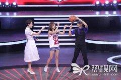 《一站到底》男神女神颜值爆表 篮球宝贝丁楠漂亮答题